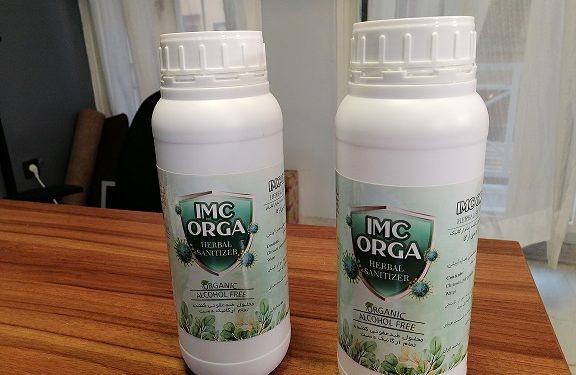 محلول ضدعفونی کننده گیاهی ارگانیک ضدکرونا