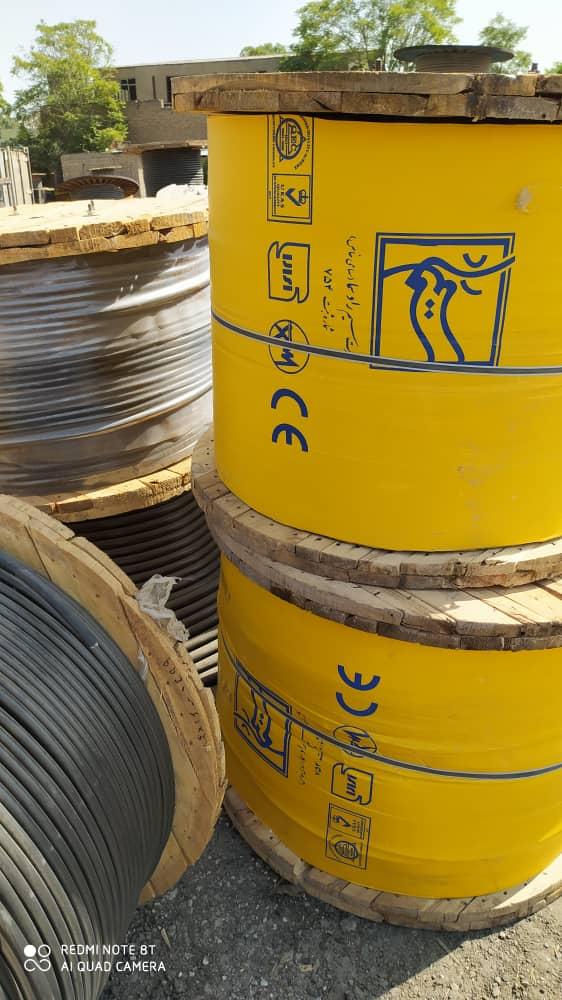 قیمت کابل الومینیوم -زمینی 35*1 NA2XY در  بروجرد