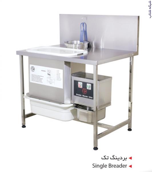 طراحی و تولید تجهیزات آسپزخانه صنعتی