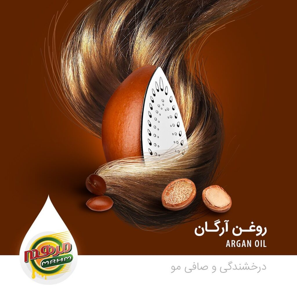 روغن گیری در شیراز